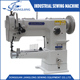 JL-246 leather sewing heavy duty sewing machine industrial