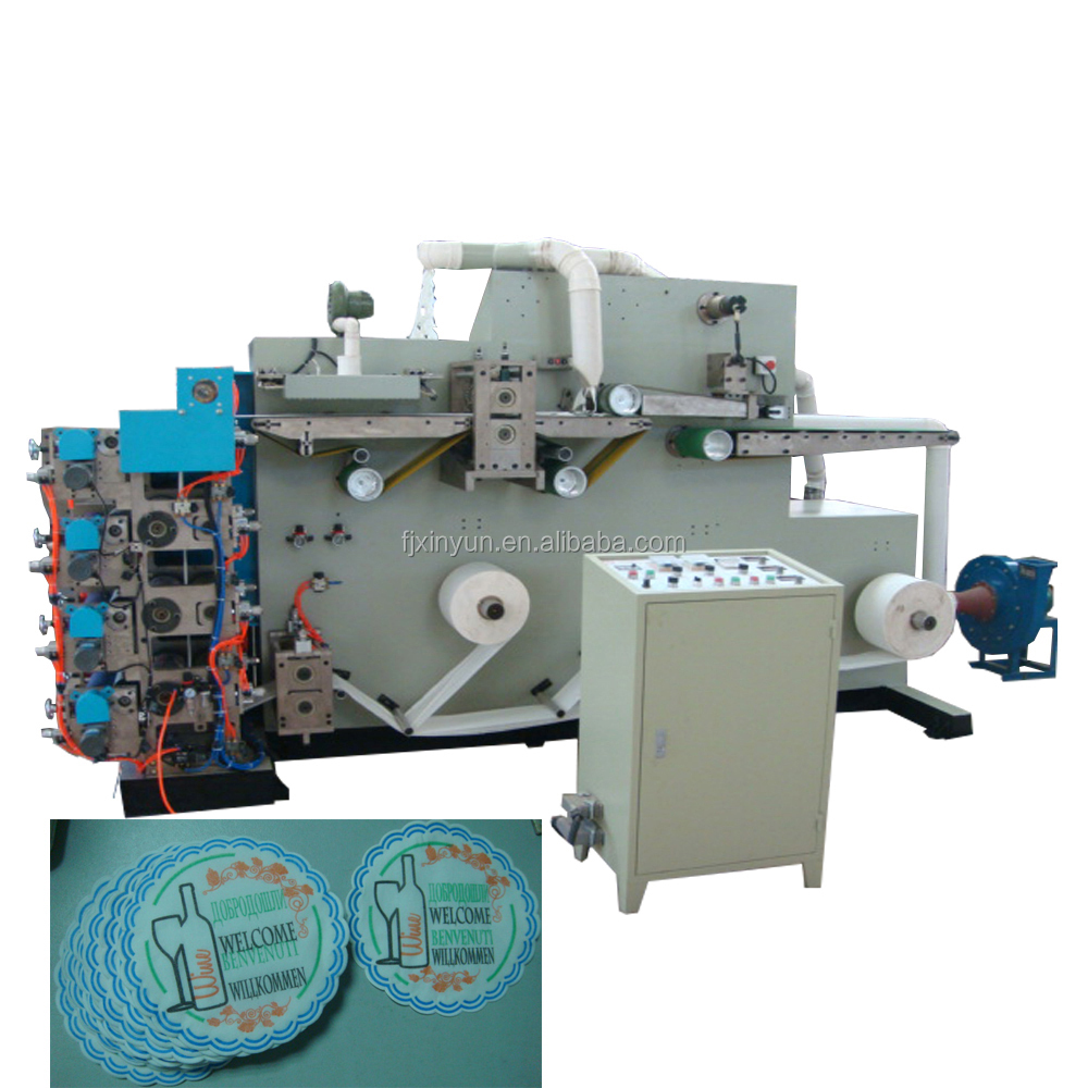 Automatic Colored Paper Cup Coaster Making Machine