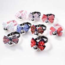 Cheap <strong>specialized</strong> wholesale PU leather cute pet collar with jingle bell