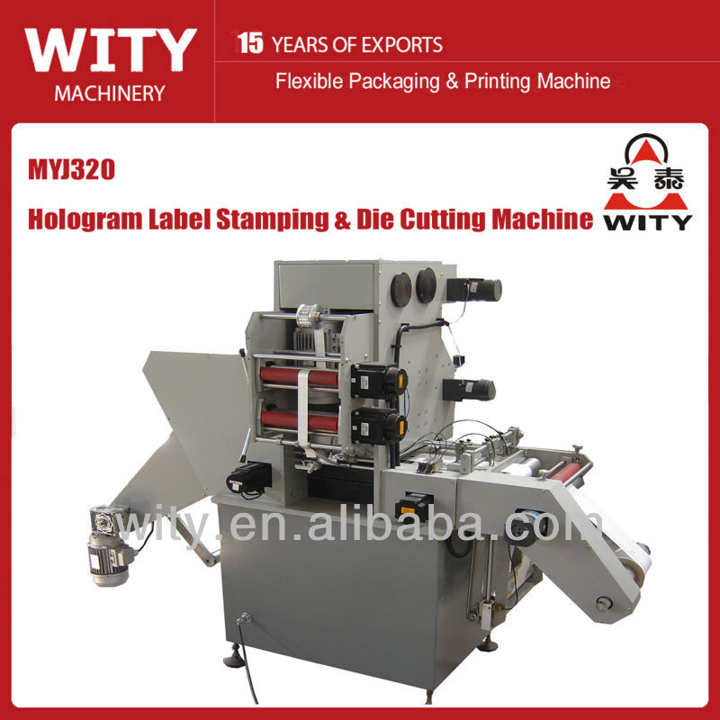Label Hologram Stamping Machine (Smart Structure)