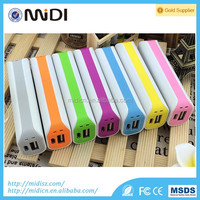 2017 new year gift power bank 2600mah for all mobile phones