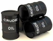 Boni Light Crude Oil BLCO