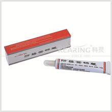 Kearing direct sale high quality black tooth paste textile marker for marking in knitting & dying industry #TM25-B