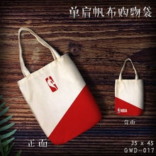 Cosplay Basketball Sport Single Shoulder Bag Cartoon Canvas Anime Shopping Bag