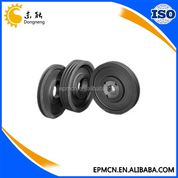EPMM Sheave Cast Iron Belt Pulley Used for Conveyor Machinery