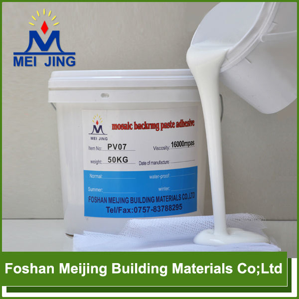 high quality water-proof silicone thermal conduction glue for mosaic