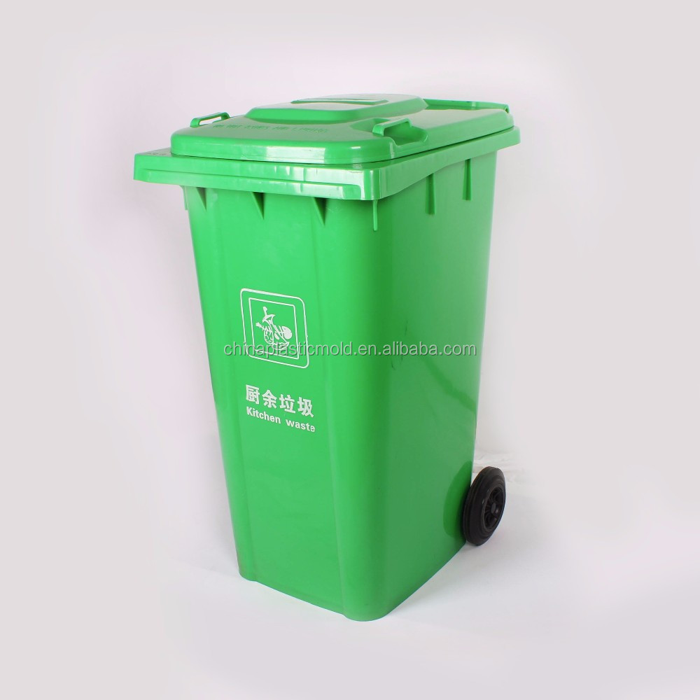 240L new printing design plastic dustbin, waste bins, waste container