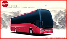 Daewoo GL6126HW large passenger sleeping bus