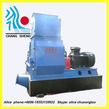 wood crusher machine for making sawdust with high quality