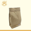 Plain brown stand up foil inner side kraft paper bag with zipper