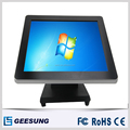Pos Handware Factory 17 Inch Touch All In One Pos Terminal for Restaurant Pos software