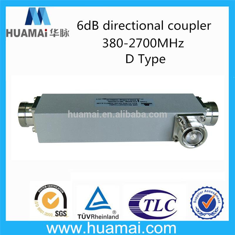 OEM ODM ip65 ip66 ip67 10 db directional coupler