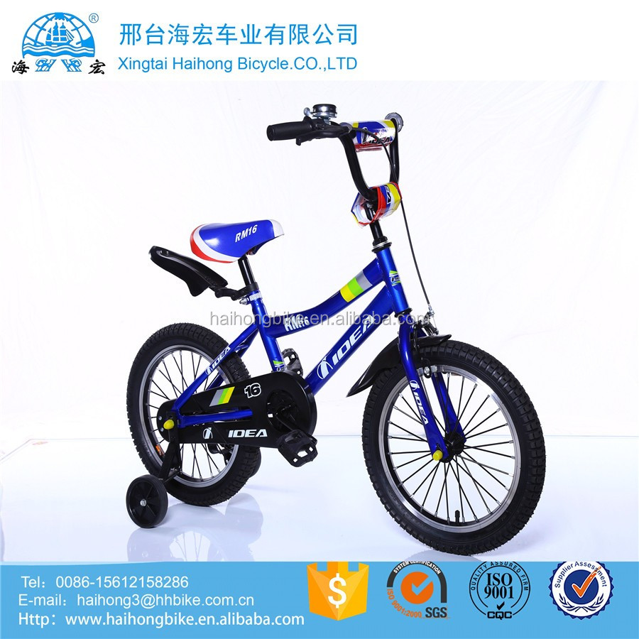 Mini small baby push bike / price 12 inch boys bike 150cc /cool children bicycle 12 inch toys