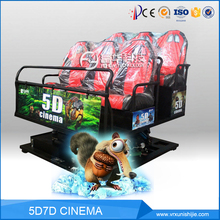 New design 5d theater movie with good quality