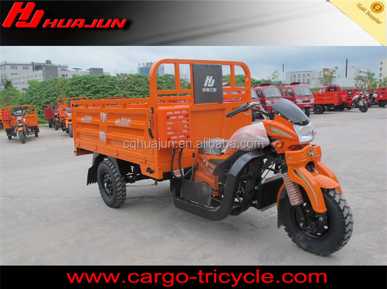 second hand motorcycles/motorcycle three wheels/3 wheel cars