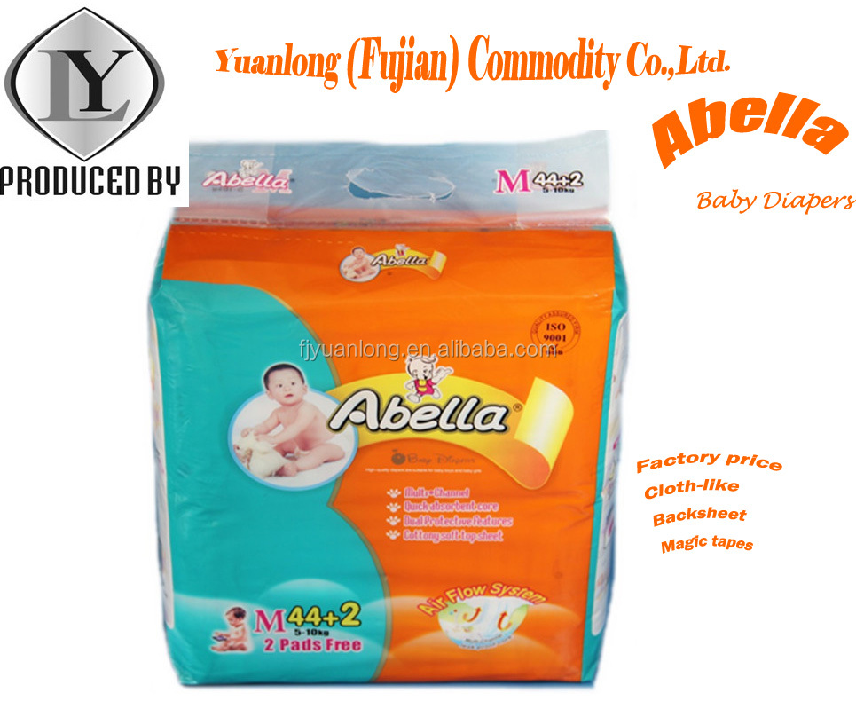 AFRICA DISPOSABLE ENCAIER ABELLA DISPOSABLE BABY DIAPERS