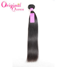 Malaysian Straight Virgin Human Hair Extensions