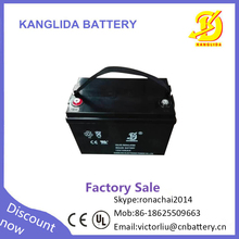 High performace 12v 100ah sealed dry battery for ups price in Pakistan
