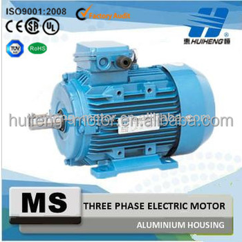 Aluminium Housing AC Elctric Motor