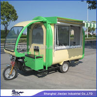 JX-FR220GH Popular powerful street mobile Food electric Delivery tricycle with awning