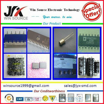 DS3231M+ (IC Supply Chain)