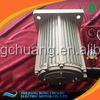 Direct factory manufacture Brushless Dc Electric Motor heavy duty dc motor