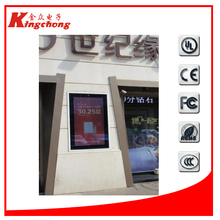 42 inch floor standing lcd with touch screen outdoor lighting advertising signage rotating digital signage