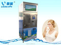 Standing milk vending machine for sale