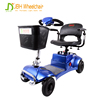 NEW ISO 13485 portable Best selling folding handicap mobility scooter for adult
