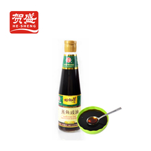 Manufacture canned food make soy sauce fish bottle