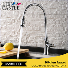 China modern new design zinc alloy cold water kitchen upc sink faucet