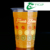 Disposable 14oz PP cups clear transparent plastic cup with lid free design
