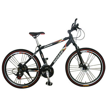 "26""similar alloy mountain bicycle (FP-NMTB05)"