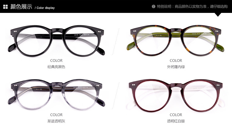 2015 new trend spectacles frames, french eyeglass frames wholesale