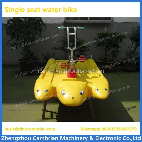 Colorful fiberglass attractive paddle boat yacht water bike with low price