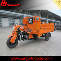 adult electric tricycle/3 wheel motorcycle reverse gear/cargo three wheeler