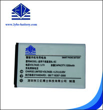 100% rechargeable new battery batteries for Nokia bl-5c cell phone battery made in China