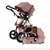 /product-detail/china-factory-popular-stroller-baby-stroller-3-in-1-baby-stroller-60793991089.html
