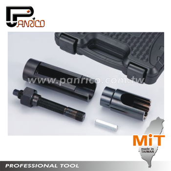 Made in Taiwan Professional Tool Specific for German Car Injector Extractor