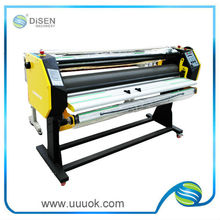 High precision 1600 hot and cold dry film laminator