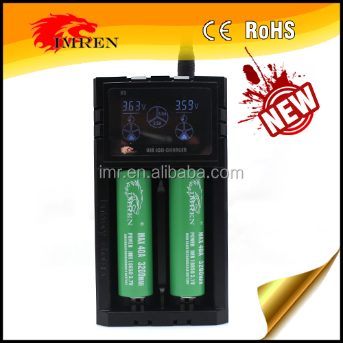 2016 newest IMREN H2 Charger LCD rechargeable battery lithium battery samsung 25r
