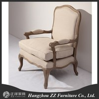 Home vintage classic arm lounge chairs furniture