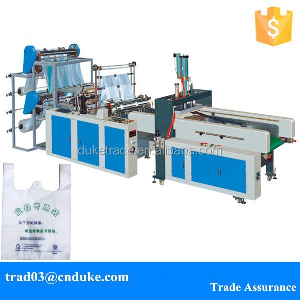GBDE-700 Factory Direct Easy Optional Full Automatic Punching Four Lines Pe Plastic Vest T-shirt Bag Making Machine