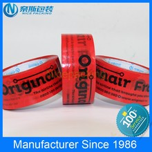 decoration seal tape for packaging
