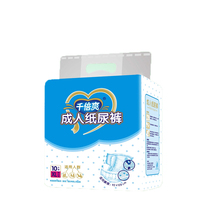 male urinary incontinence products printed adult diaper adult diapers and plastic pants