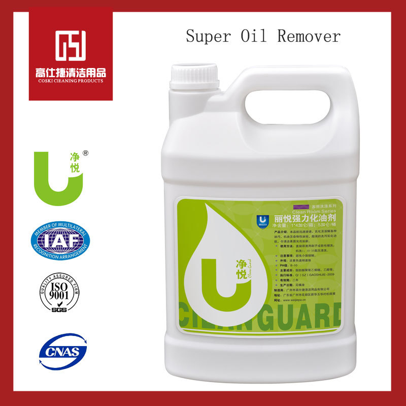 all purpose solvent based cleaner and degreaser