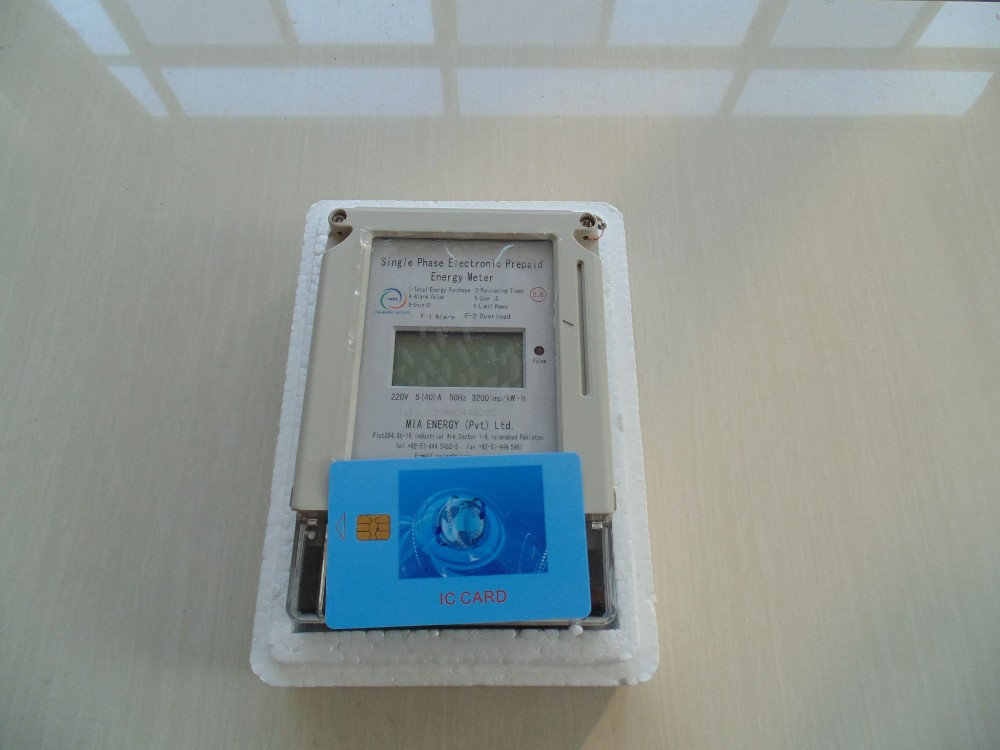 IC Cards prepaid stop digital power meter