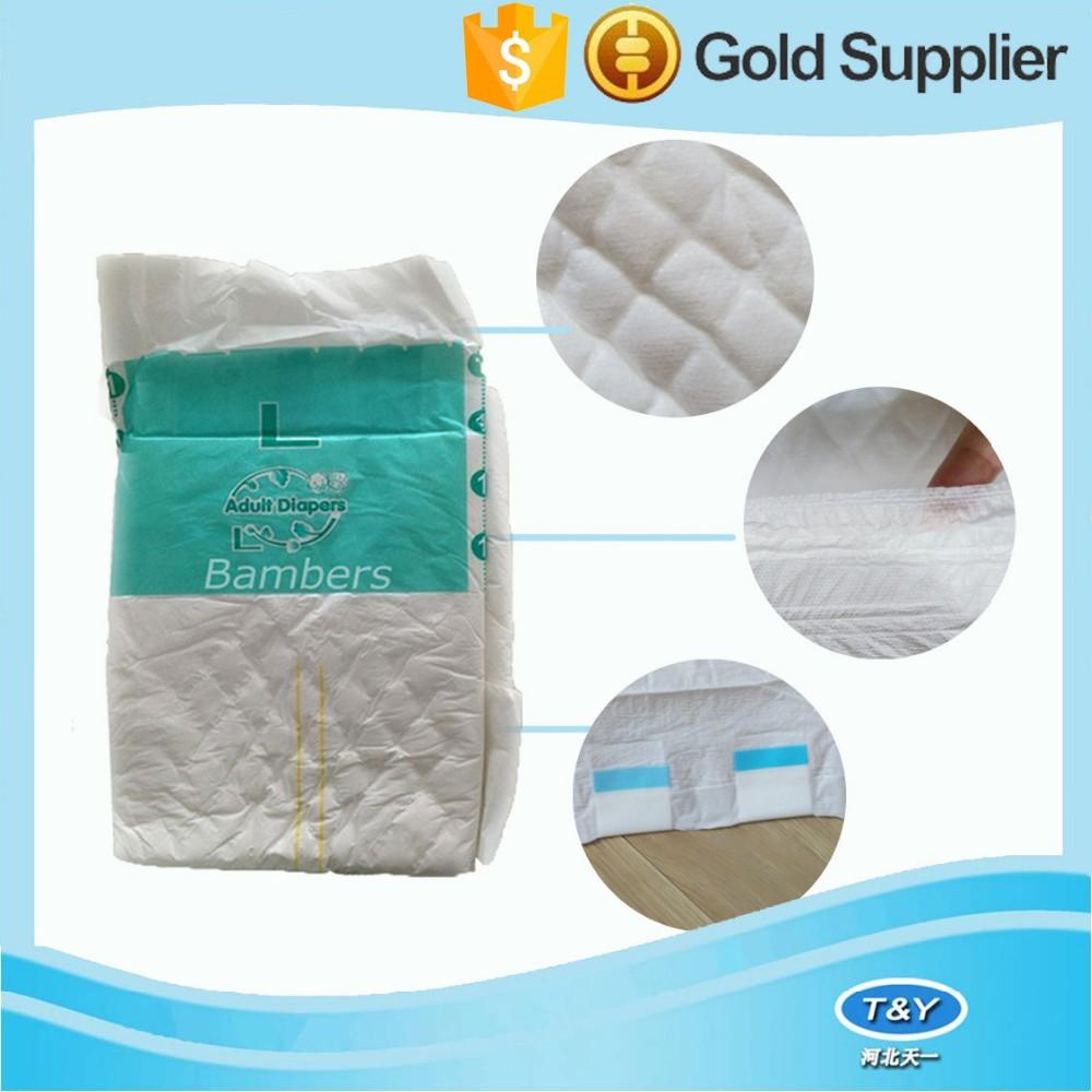 adult diaper 5.jpg