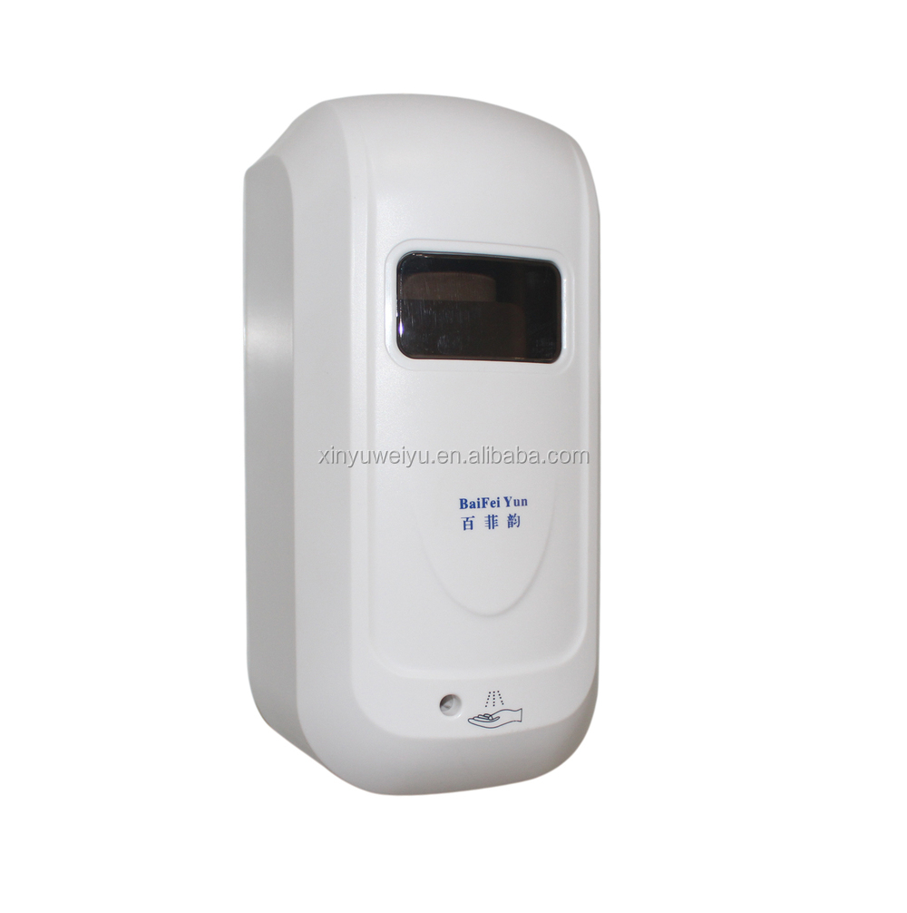 Wall mounted automatic alcohol hand sanitizer dispenser with sensor