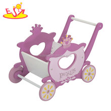 2018 New design princess style wooden baby walking toys for girls W16E098